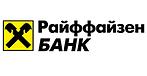Райфайзенбанк